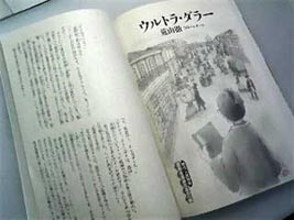 b-dara01.jpg