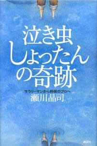 b-syho01.jpg