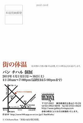 dm-w002.jpg