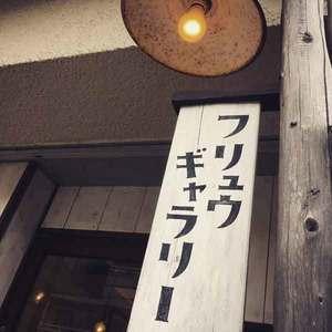 fbook09_08.jpg